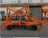 曲臂升降机 高空作业平台 伸缩臂升降平台牵引式 自行电动柴油