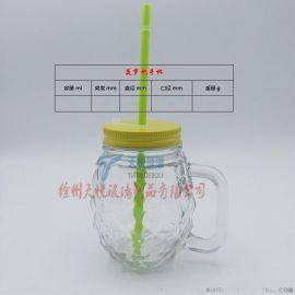 销售菠萝把手杯 把子杯 吸管把手玻璃瓶