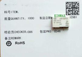 宏发继电器HF49FD/005-1H11