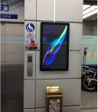 22寸液晶广告机 单机版网络版通用 壁挂式广告机