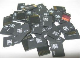 厂家直销 内存卡 TF卡 通用型手机内存卡 高速储存卡