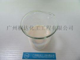 SSZ-172 水性醇酸树脂、水性醇酸乳液、水性树脂乳液。较好的初期耐水性和耐腐蚀;表干和实干速度快,可替代传统的油性醇酸树脂;制漆工艺和传统油性漆相仿,树脂可
