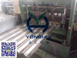 电厂设备防护750压型瓦楞合金铝板供应商
