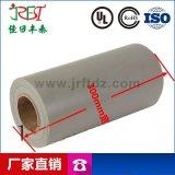 绝缘材料/绝缘矽胶布/散热片/ 高导热散热胶 / 灰色导热胶布