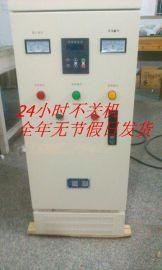 45千瓦软起动控制柜/交流软启动器