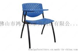 职业培训椅,员工培训椅广东鸿美佳厂家直销