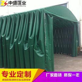 定制大型伸缩雨棚排档蓬活动推拉雨篷夜市烧烤遮阳棚仓库移动帐篷