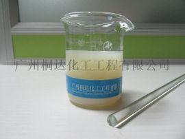 SSZ-131 水性丙烯酸树脂、水性丙烯酸乳液、水性树脂乳液  具有高硬度、高抗粘、**的打磨性,且低温成膜的特点。适用于早期抗回粘性要求较高的体系