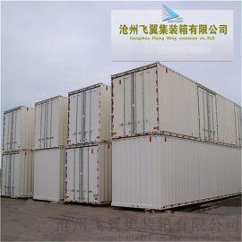 河北沧州厂家定做16米高强钢物流集装箱