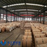 6061鋁板,鋁板價格,鋁板生產廠家