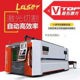 激光切割机 金属 武汉精密激光切割 厂家直销 速度快 稳定寿命长