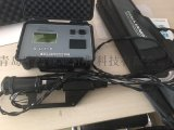 直读打印式便攜式油煙风速压力檢測儀
