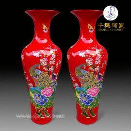大花瓶红色