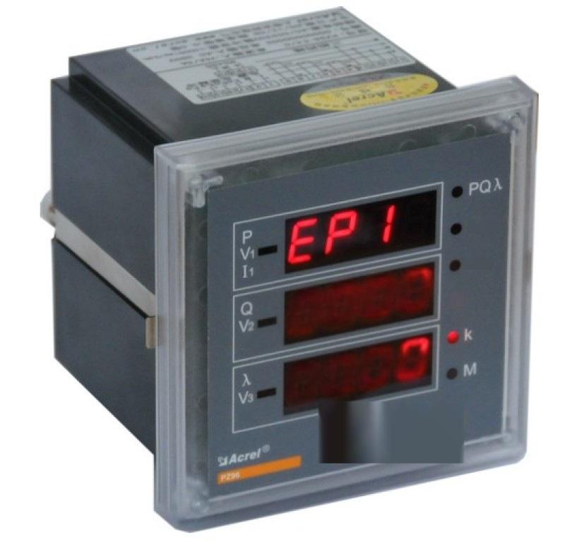 安科瑞多功能電能錶帶通訊PZ96-E4/C數顯表