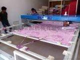 長期供應電腦絎縫機    家紡專用的花型絎縫機哪裏買