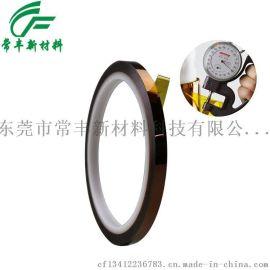 厂家供应高温胶带 金黄色高温胶带 QFN切割胶带