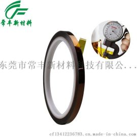 廠家供應高溫膠帶 金黃色高溫膠帶 QFN切割膠帶