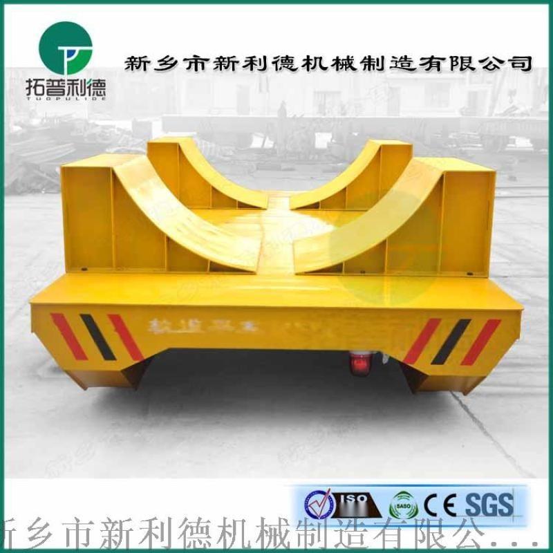 电动平板小车专业搬运设备厂家搬运轨道平板车
