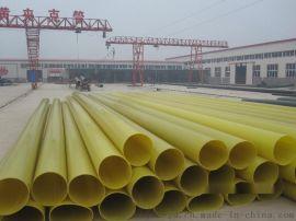 刚套钢玻璃棉保温管 缠绕型玻璃钢保温管 刚套钢直埋蒸汽保温管