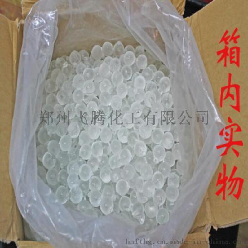 韩国硅丽晶 进口硅磷晶 锅炉阻垢剂 缓蚀阻垢剂