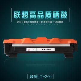 绿彩硒鼓 适用联想LT201硒鼓 兼容LenovoM1840硒鼓墨盒 粉盒批发