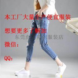 特价时尚韩版牛仔裤  库存尾货牛仔裤低价破洞牛仔裤货源批发