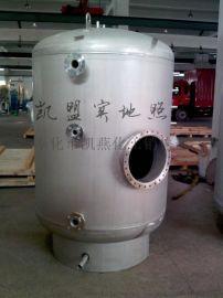 不锈钢酸洗钝化膏KM0415