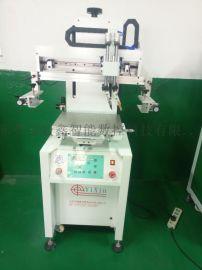 东莞气动平面丝印机生产厂家