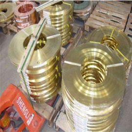 三菱伸铜环保C2700雾面黄铜线 C2700黄铜丝 C2700青铜线材 H70线