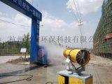 工程除尘小型风送式雾炮机出售
