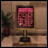 不鏽鋼水牌LED 酒店LED水牌 電子指示牌立牌 立式LED指示牌