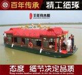 五一旅游旺季画舫船 大型仿古客船 玻璃钢观光船打造