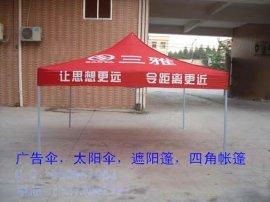 沧州定做户外遮阳伞厂家