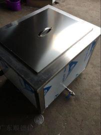瓶子胶塞铝盖清洗用超声波自动清洗机