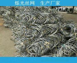 江西边坡防护网4*4米孔30*30主动防护网厂家