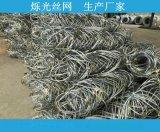 江西邊坡防護網4*4米孔30*30主動防護網廠家