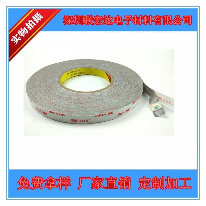 双面胶3m4956灰色VHB泡棉胶带 模切 电子产品 汽车,电器产品用途