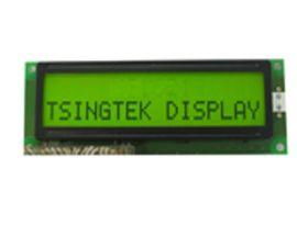 大字符LCD液晶模块,16*2字符液晶屏