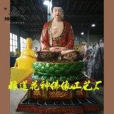豫蓮花佛像廠定製三寶佛佛像 純手工彩繪、擺件