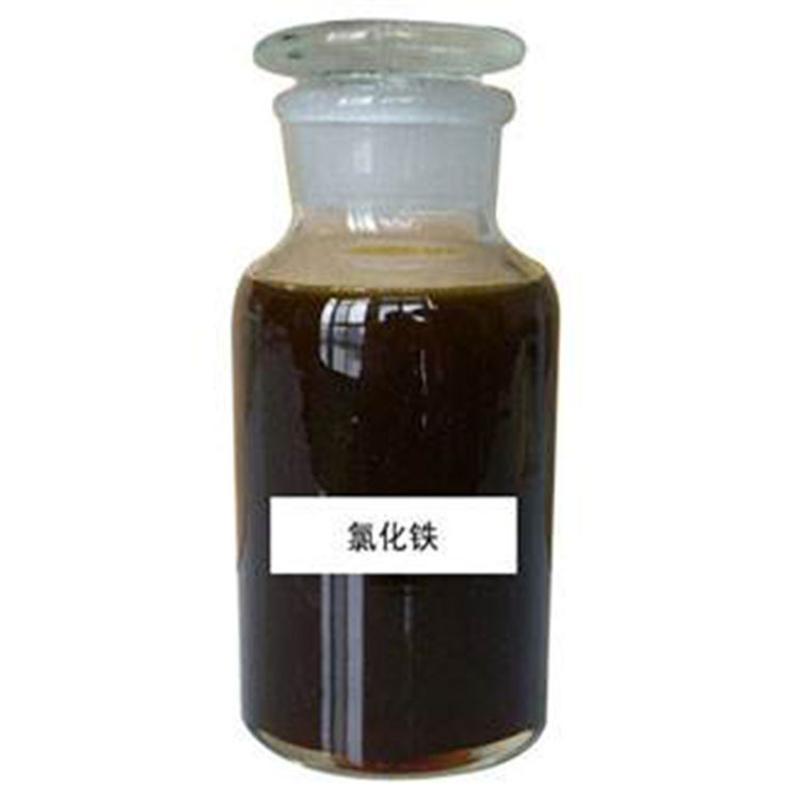 湖南地区供应44%三氯化铁溶液高品质高效净水絮凝剂