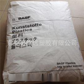PBT 德国进口 B 4300 G2 填充级