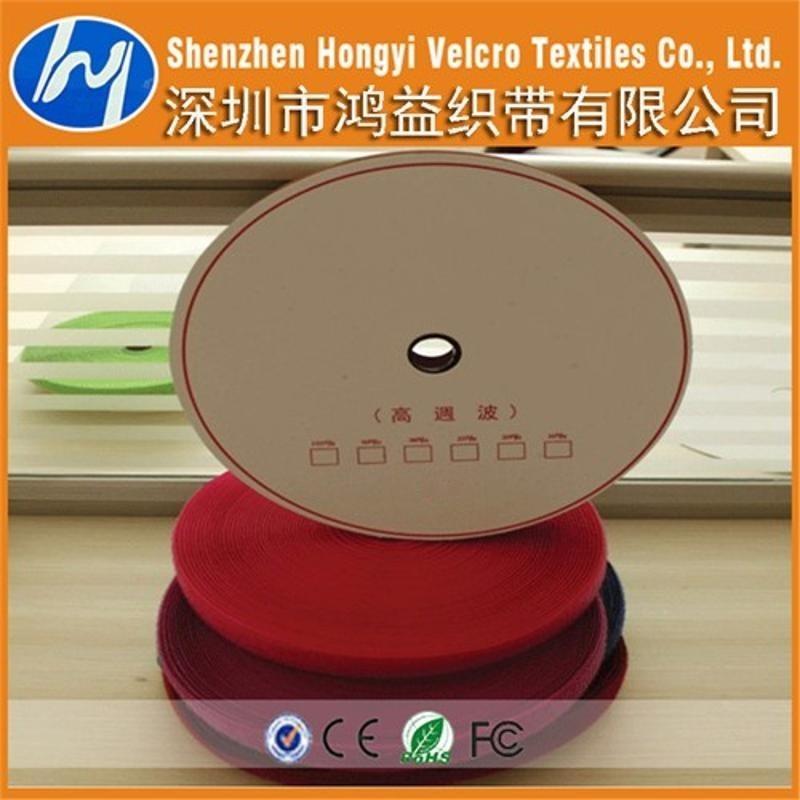 【鴻益】10MM 魔術貼 高周波粘扣帶 特殊材料加工而成優質車縫 魔術帖