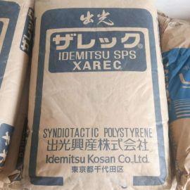 SPS日本出光 C132 筷子料食品接触原料