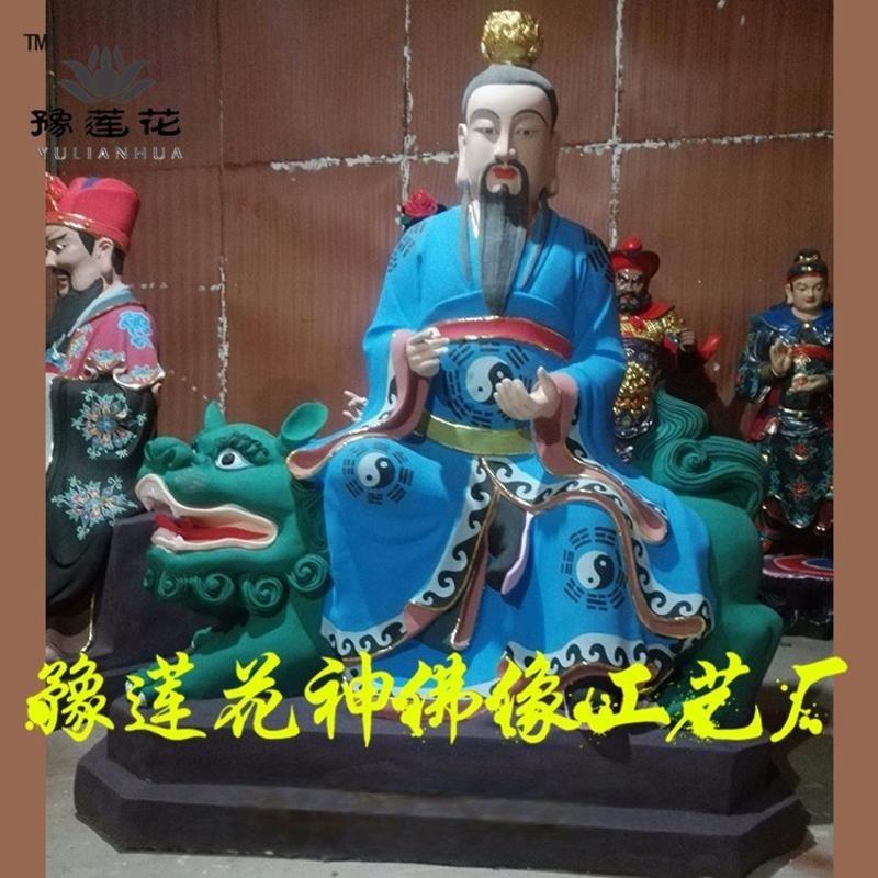 豫莲花太乙真人救苦天尊神像青华大帝神像
