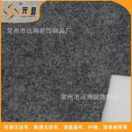 长期供应 铝箔复合无纺布  防水复合无纺布  透气膜复合无纺布