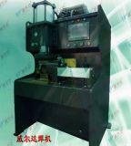 减震器支架专用凸焊机
