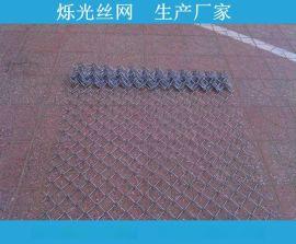 边坡绿化勾花网 绿化铁丝网 边坡防护用铁丝网