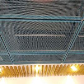 厂家推荐颜色定制款阳极氧化铝板装饰网菱形铝板网