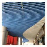 鋁掛片水滴天花,藍色噴粉造型鋁垂片天花