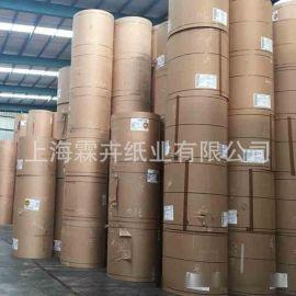 上海现货供应日本牛卡纸 台湾牛卡纸